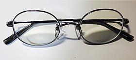 新調した眼鏡