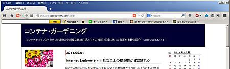 Firefox 29.0