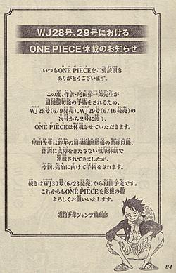 週刊少年ジャンプ 2014.27号 94ページから画像引用