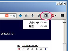 Firefox 30.0