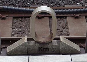 東海道本線の0キロポスト 東京駅 6番線(京浜東北線)と7番線(東海道本線)の間