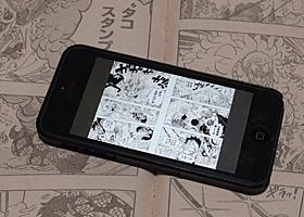 週刊少年ジャンプ 2014年43号の雑誌と電子版