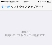iOS 8.0 (iPhon 5)
