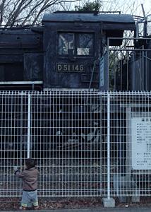 城北公園に展示された蒸気機関車 D51-146(静岡市葵区)