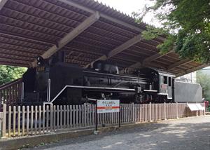 蒸気機関車 C58型322号機 楽寿園・三島市