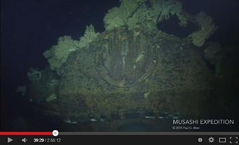 菊花の紋章が取れた船首/Musashi (武蔵) Expedition(YouTube)から画像引用
