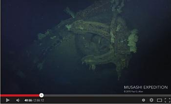 右舷の碇/Musashi (武蔵) Expedition(YouTube)から画像引用