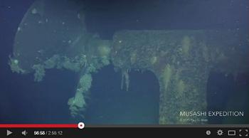 上下が逆さまのスクリュー/Musashi (武蔵) Expedition(YouTube)から画像引用