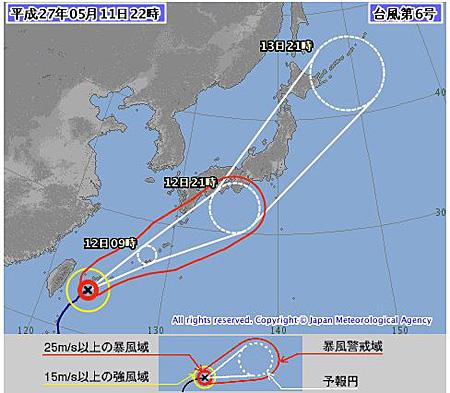 台風第6号の進路予報 2015.05.11 22:00現在/気象庁・台風情報