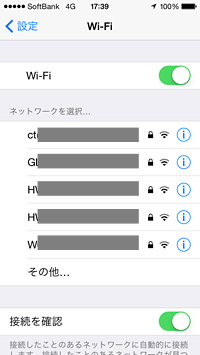 iPhoneが受信したWiFiアクセスポイント JR富士駅