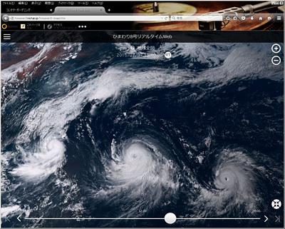 ひまわり8号リアルタイム画像Web 2015.07.07 15:00の地球全図の拡大画像
