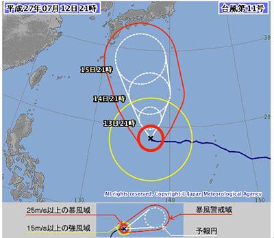 台風第11号 (ナンカー)の予想進路 2015.07.12日 22:05 発表/気象庁