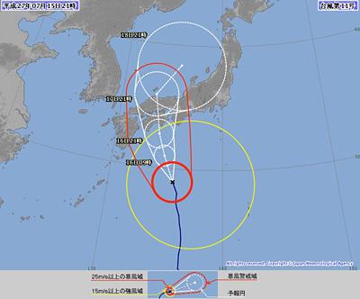 台風第11号 (ナンカー)の予想進路 2015.07.15 21:00 発表/気象庁