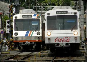 静岡鉄道 1000形 電車(静岡清水線)