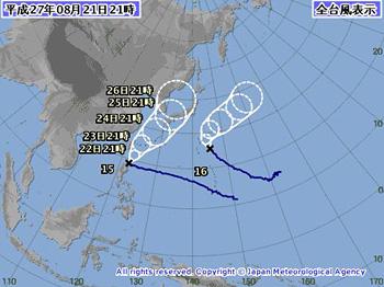 台風第15号 第16号の進路予想 2015.08.21 9時現在/気象庁