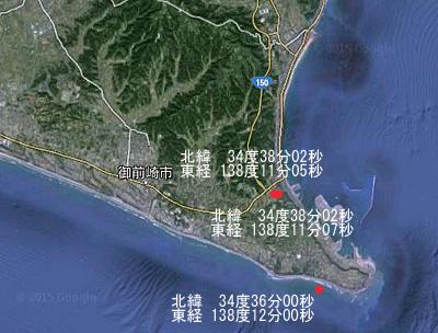 2015年8月29日~9月1日の御前崎の地震の震源付近 Google Mapから引用