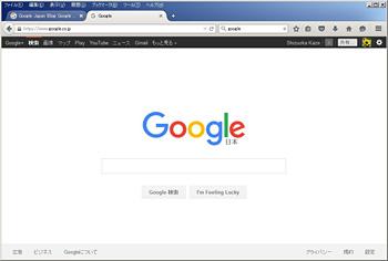 Googleのフロントページ