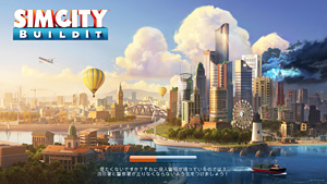 'SIMCITY BUILDIT'の起動画面