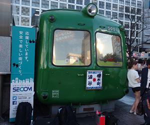 東急電鉄 5000系電車(青ガエル) JR渋谷駅ハチ公前広場