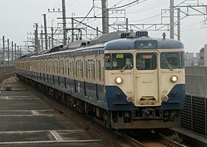 横須賀色 113系電車 総武本線