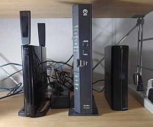 整理したインターネット環境