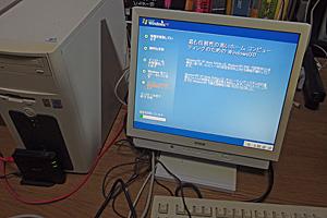 Windows XPのクリーンインストールに苦戦した