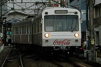 静岡鉄道 静岡清水線 1004・1504電車 新静岡駅付近