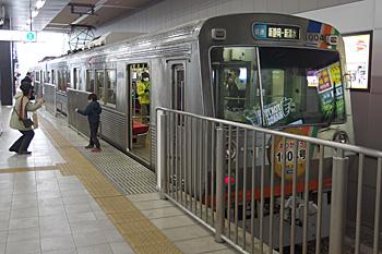 静岡鉄道 静岡清水線 1004・1504電車 新静岡駅