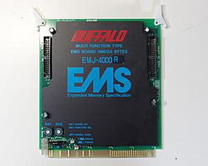 4MB EMSメモリー BUFFALO ENJ-4000R