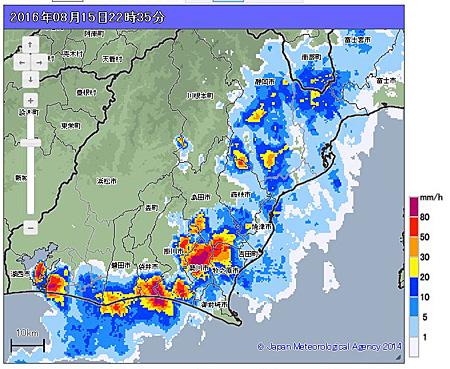 高解像度降水ナウキャスト 2016.08.15 22:35/気象庁