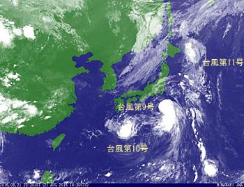 2016.08.21 22:30現在の日本域の赤外線衛星画像/気象庁のサイトから画像引用 台風No.は筆者加筆