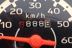 8888.8km