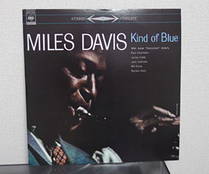 Kind of Blue/Miles Davis