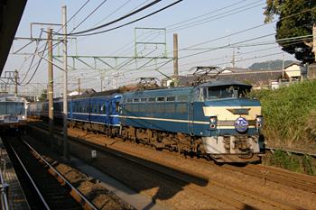 寝台特急 富士・はやぶさ号 2008.10.17 静岡市清水区