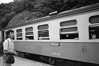 釜石線 上有住駅 1980年8月