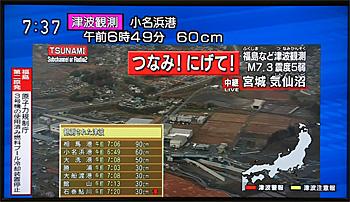 NHK総合 2016.11.22