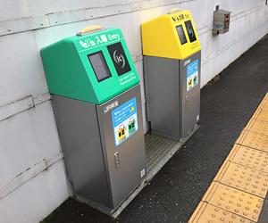 身延線源道寺駅のTOICA用改札機 緑色が入場用 黄色が出場用