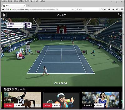 ライブ中継:ドバイDuty Freeテニス選手権 大阪なおみ - カイ・チェン・チャン戦 DAZNから画像引用