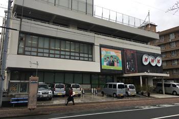 旧NHK静岡放送会館 2017.03 静岡市葵区西草深