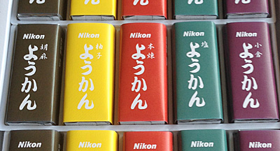 Nikonようかん(左から胡麻、柚子、本練、塩、小倉)