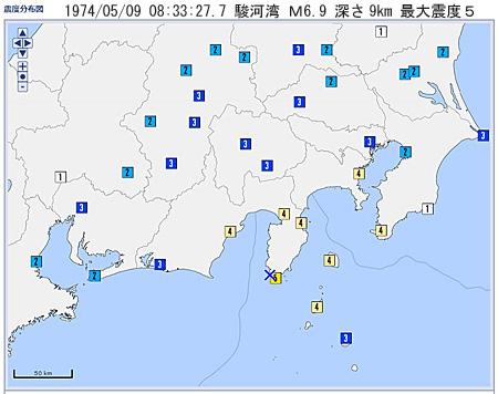 伊豆半島沖地震(1974.05.09)の震源 気象庁のサイトから画像引用