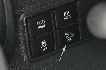 車両接近通報装置OFFスイッチ/シエンタ