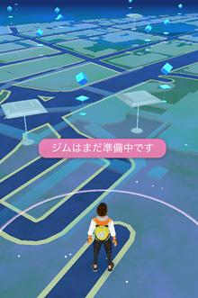 Pokémon GOから画像引用