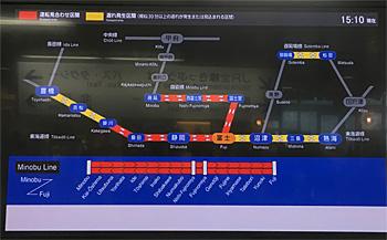 JR富士駅改札口 東海道本線 富士-静岡間 不通 ^^;