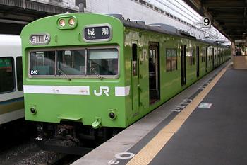 奈良線の103系 京都駅9番ホーム 2008.02.12