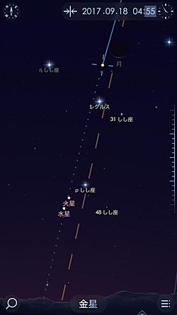 「Star Walk 2」による2017.08.18 4:55 静岡市葵区平野部 東の空のシミレーション