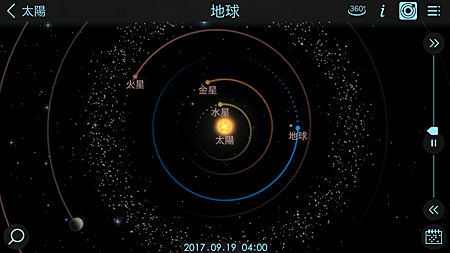 2017.09.19 4:00の地球と火星の位置 「Solar Walk 2」によるシミレーション