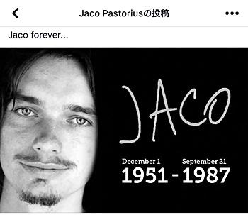 Jaco Pastorius の Facebookから画像引用