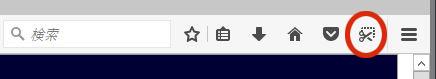 メニューバーの「Firefox Screenshots」のアイコン