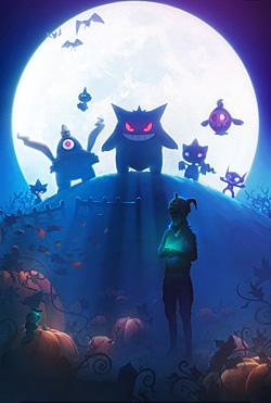 Pokémon GOのハロウィンイベント ※ Pokémon GOから画像引用